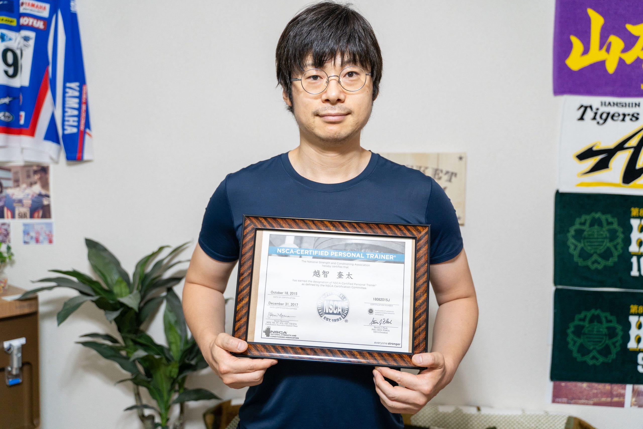 卒業生の活躍 開業・独立インタビュー 越智さん