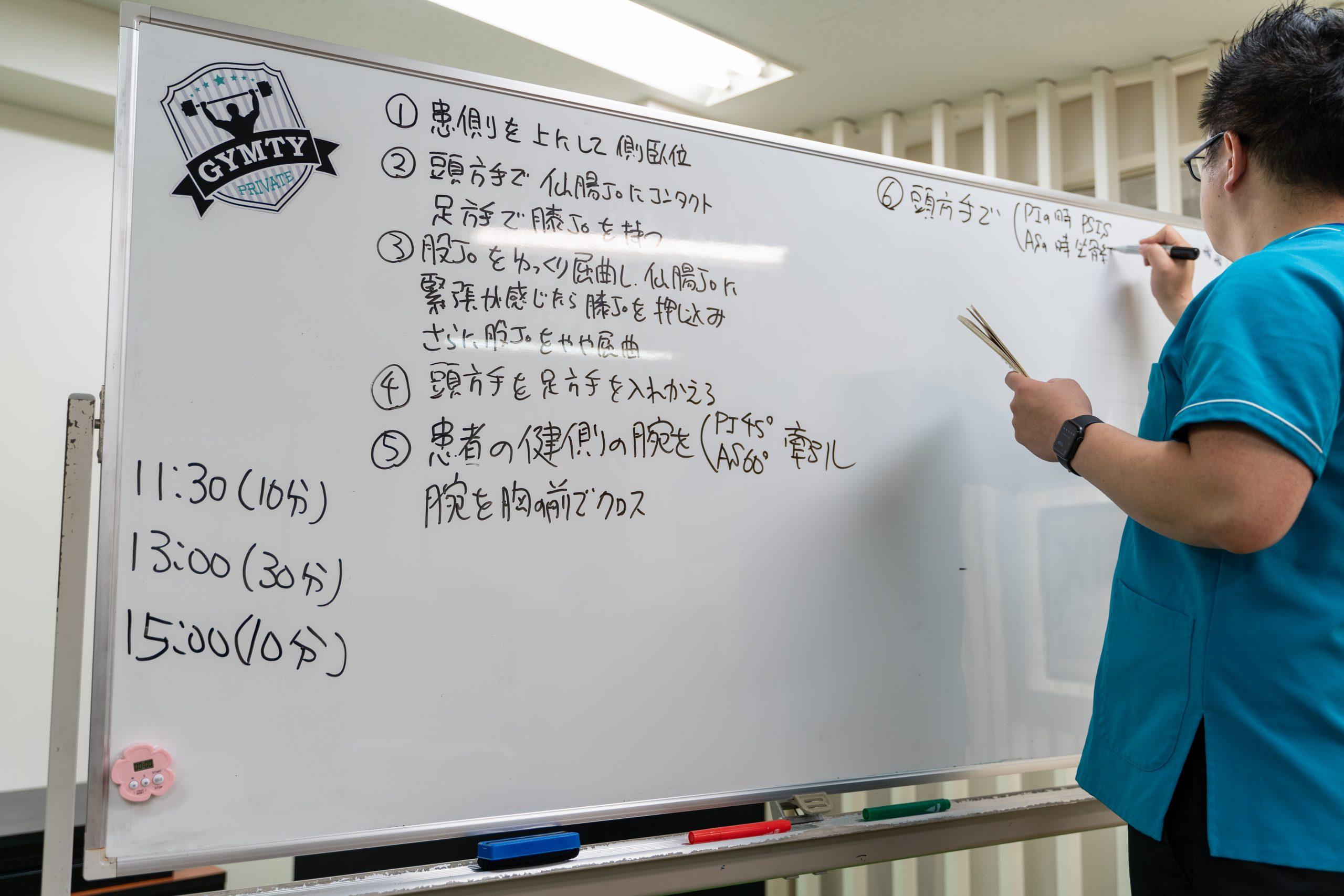 NSCA-CPT資格勉強に役にたった整体授業