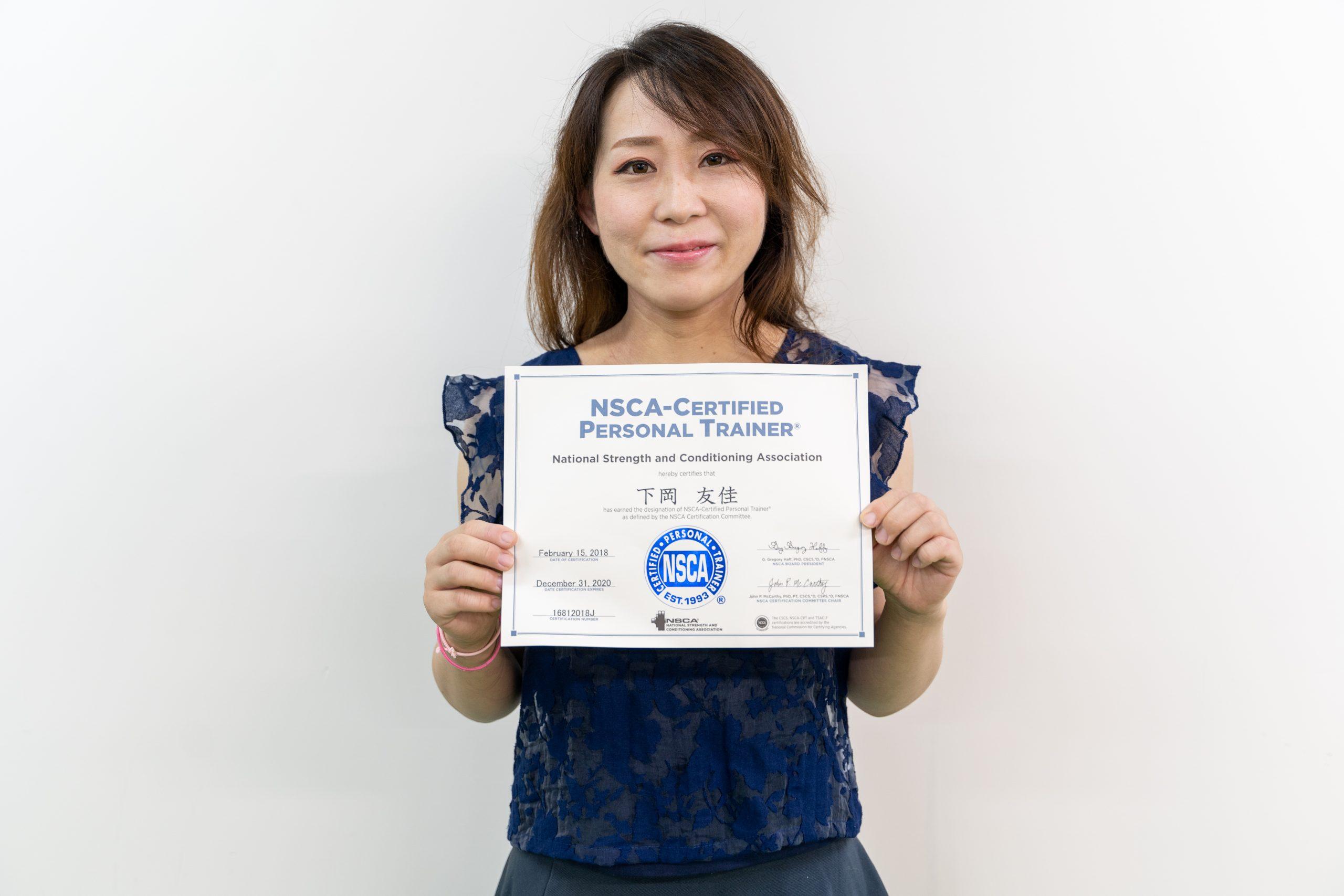 4ヶ月でNSCA-CPT資格取得した勉強方法について 卒業生のインタビュー