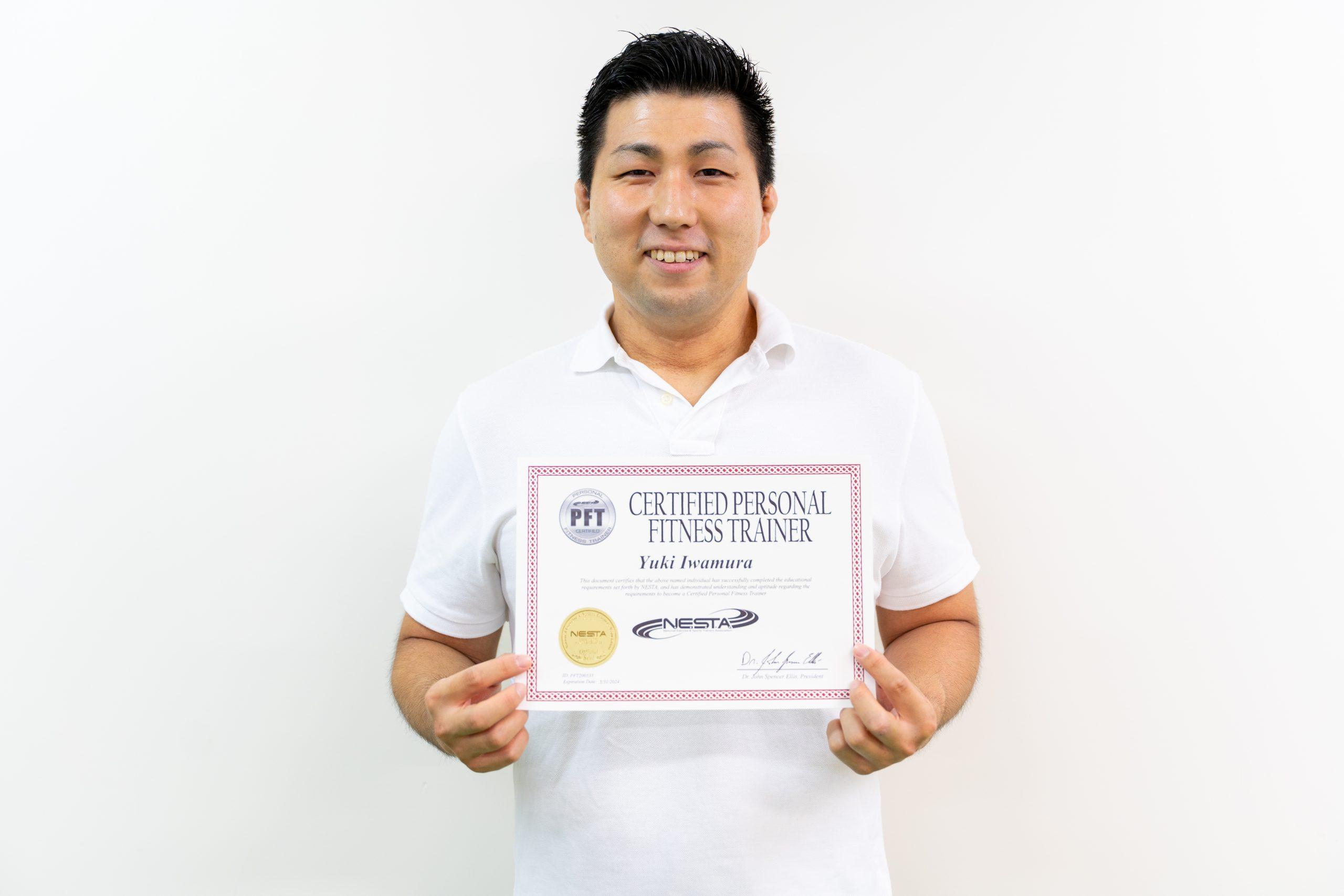 NESTA-PFT資格取得 卒業生のインタビュー岩村さん