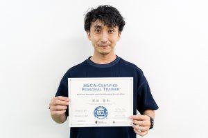 NSCA-CPT資格取得 黒田先生