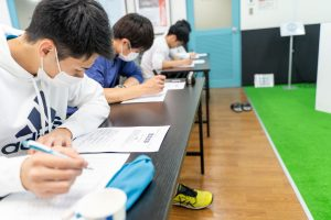 スポーツトレーナー資格勉強