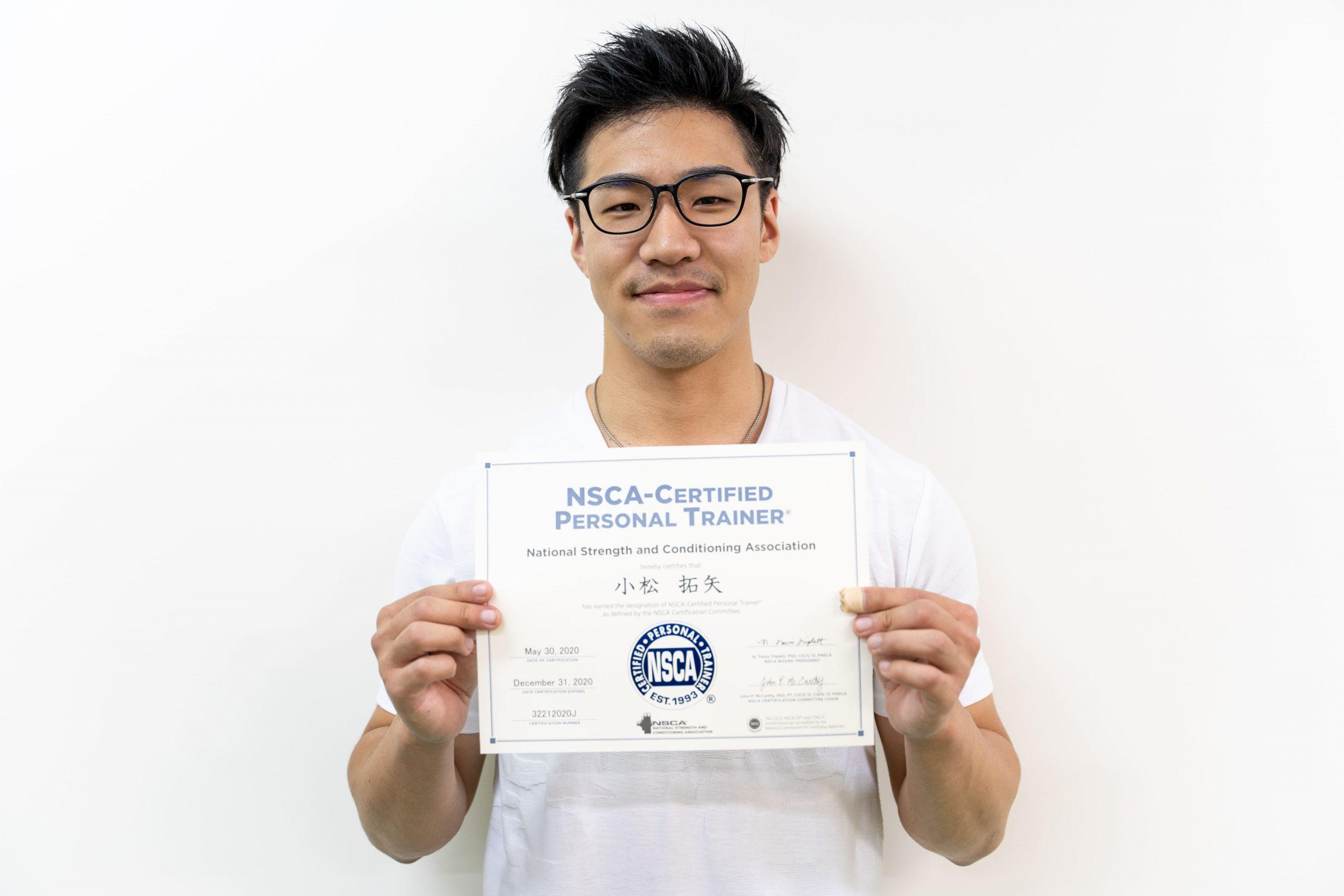 NSCA-CPT合格