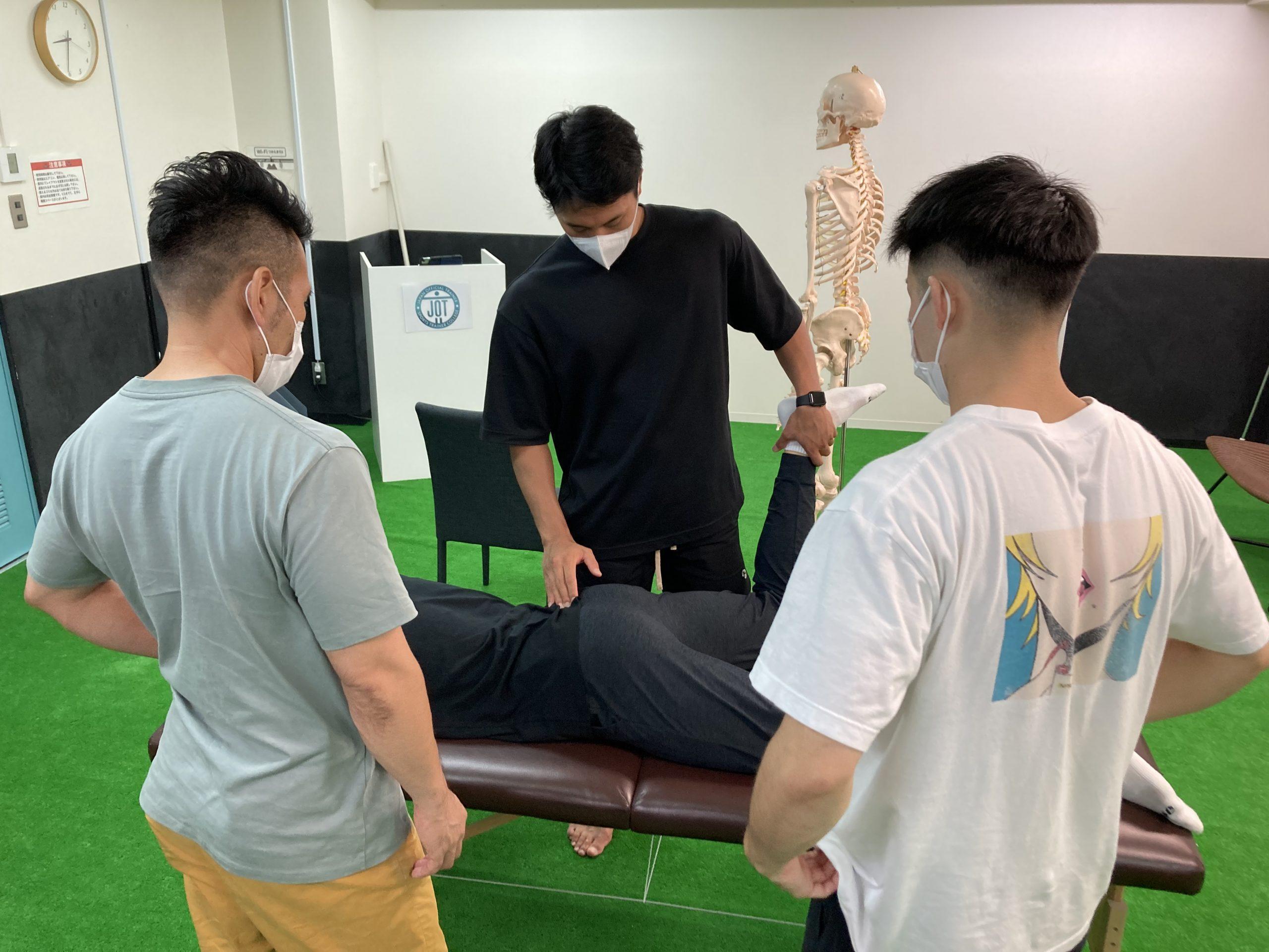 身体調整プログラム7